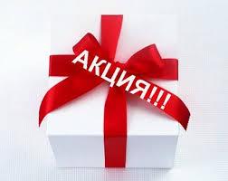 акция на изготовление мебели на заказ Харьков