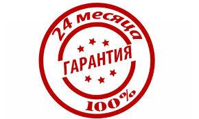 Гарантия на изготовление мебели Харьков